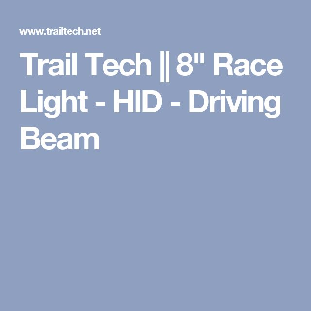 "Trail Tech || 8"" Race Light - HID - Driving Beam"