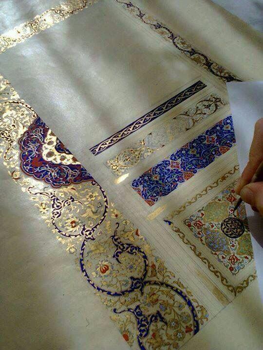 Islamic ornamentation ❤️