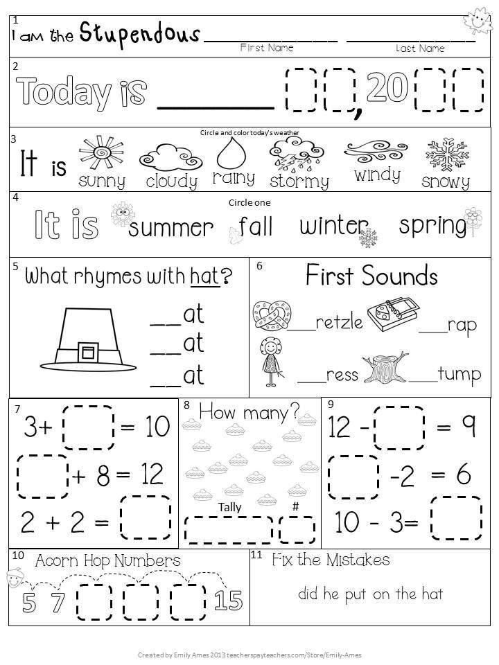 Morning Work First Grade November Packet (Fall
