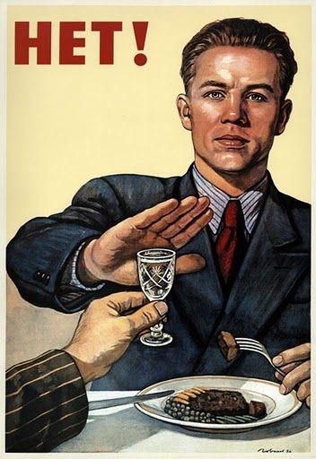 . #poster #soviet