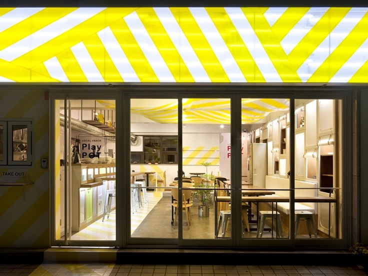 A Seoul restaurant gives a glitzy update to a traditional street vendor.