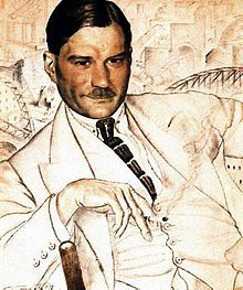 "Yevgeny Zamyatin by Boris Kustodiev (1923).""...Those two, in paradise, were given a choice: happiness without freedom, or freedom without happiness. There was no third alternative...""  ― Yevgeny Zamyatin, We"
