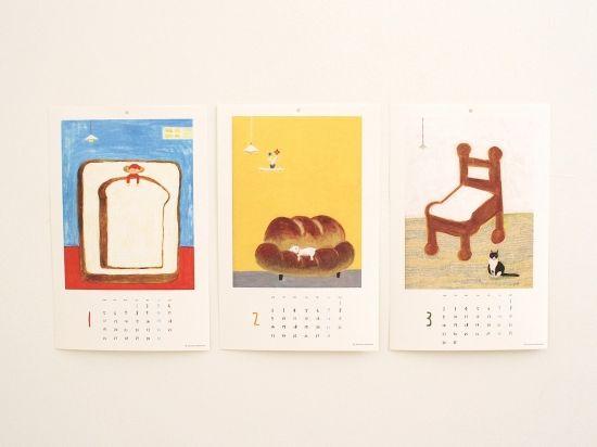 Calender 2015 by Japanese illustrator Keiko Shibata