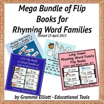 This is a Bundle of 4 Flip Book Packages now in Color and Black LIne Art:  1. CVC Flip Books  2. Long Vowel Flip Books  3. Grade 1-2 Flip Books Assortment - (mostly short vowel)   4. Flip Books with Tricky Sounds - (R Controlled, le, and ng, ell, aw).