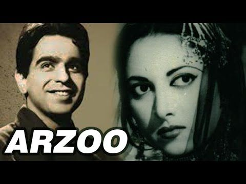 Arzoo | Full Movie | Dilip Kumar | Kamini Kaushal | Neelam