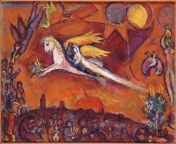 Marc Chagall, Song of Songs IV (Le Cantique des Cantiques IV), 1958. - Google Search