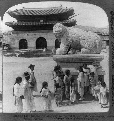 Seoul: Gyeongbukgung Palace gate, circa 1904