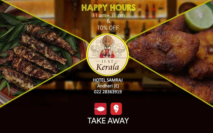 JUST KERALA Multi Cuisine Restaurant & Bar @ Hotel Samraj ANDHERI east - CHAKALA For Reservations Call : 022 28363919 Order online on swiggy https://www.swiggy.com/mumbai/just-kerala-andheri-east Do review us and Order online on zomato  https://www.zomato.com/mumbai/just-kerala-chakala  #whisky #happyhours #brandy #party #justkerala #booze #ilovewhisky #wine #beer #liquor #oneofitskind #vodka #mymumbai #mumbai #keralafood #tasteofkerala #hotelsamraj #friends #boozeday #offers