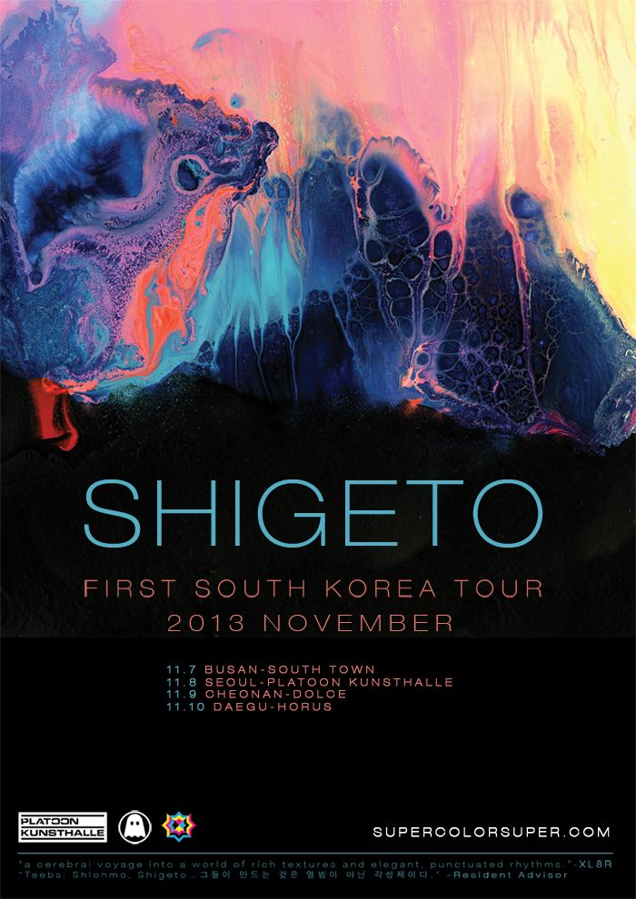 SHIGETO (ghostly international) 2013.11.7-10