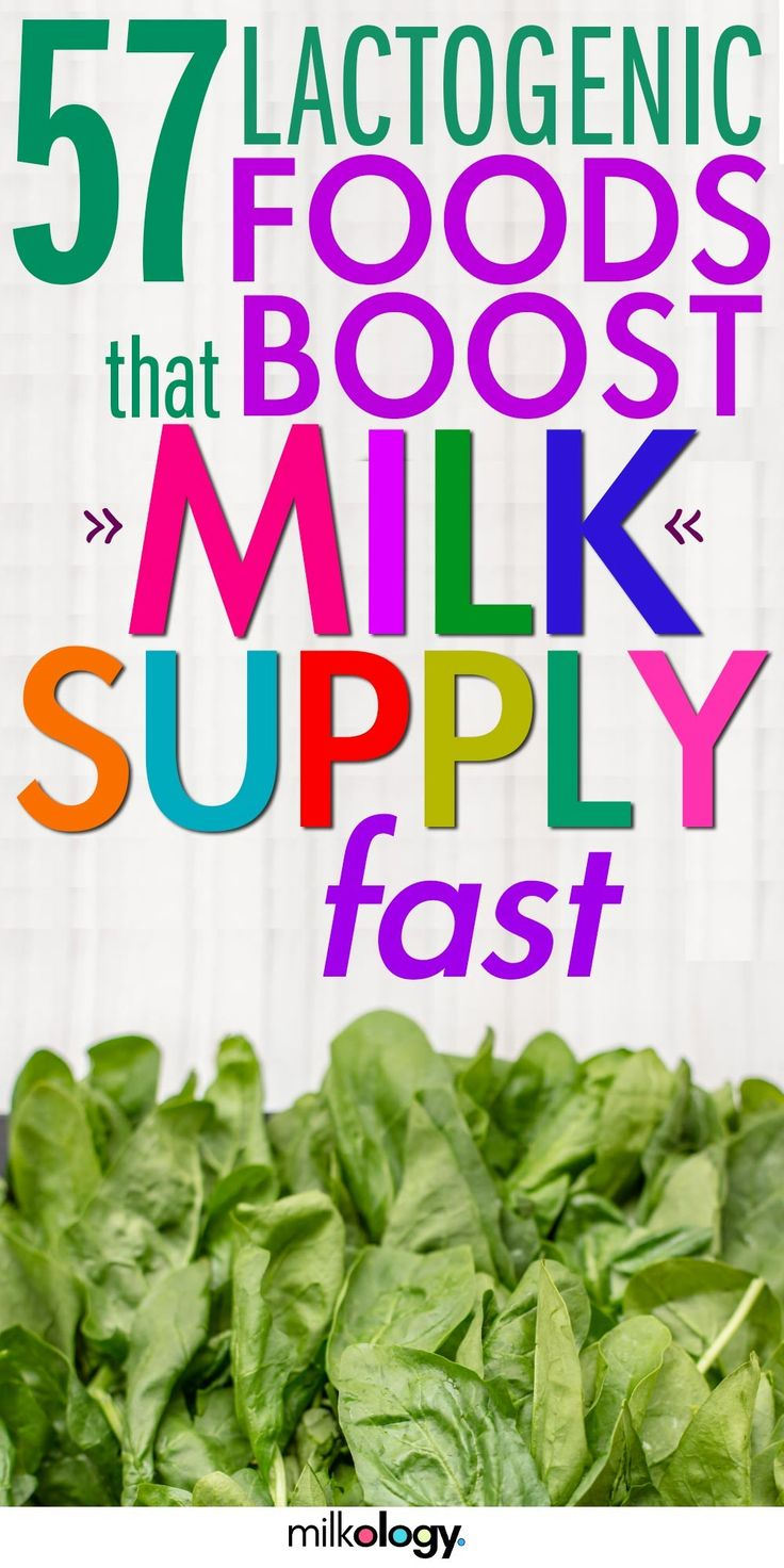 57 Lactogenic Foods To Increase Milk Supply  Lactation -9294