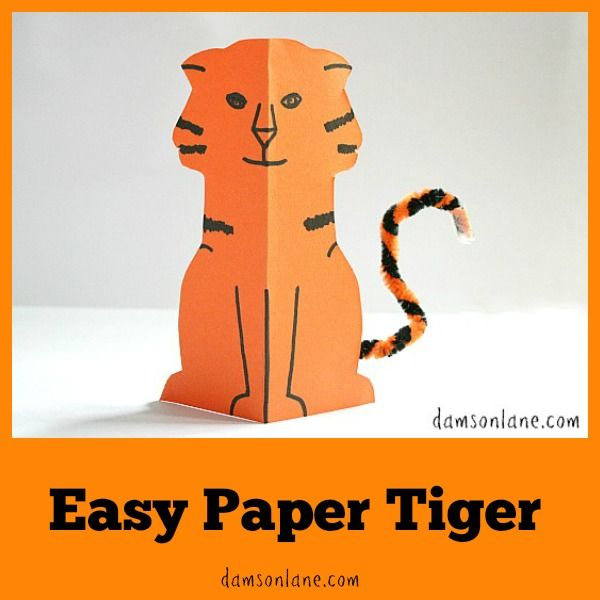 Easy Paper Tiger Craft Activity for Kids to accompany reading The Tiger Who Came to Tea by Judith Kerr from damsonlane.com