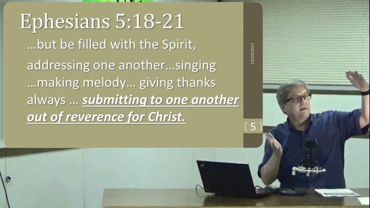 Ephesians - Chapter 5, Verses 22-27