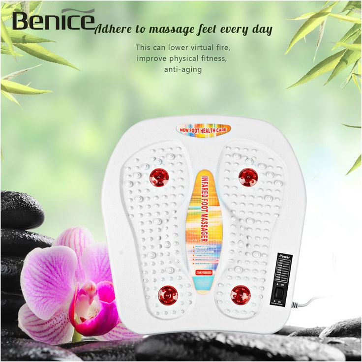 Pedicure Machine Electric Far infrared foot massage apparatus Vibration  magnetic wave heating foot physiotherapy instrument