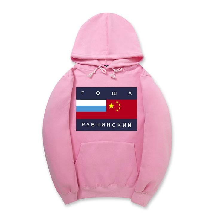 Men's skateboard Gosha Rubchinskiy hoodies men leisure hoodies flag printing logo hoodie between China and Russia //Price: $33.89 & FREE Shipping //     #hashtag4