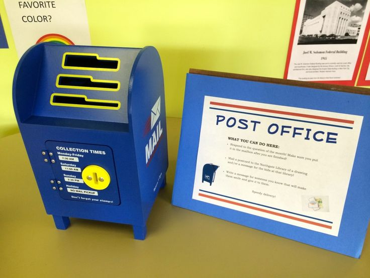 Speedy Delivery! Post Office in the Library