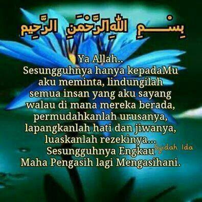 Doa memohon untuk semua yang disayangi