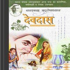 http://www.ebookspdf.in/devdas-by-sharat-chand-chaterjee-free-hindi-ebook-pdf/