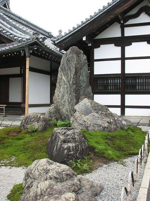 Kyoto - Tenryu-ji Temple