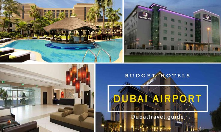 Stay at one of the Budget Hotels near Dubai Airport http://dubaitravel.guide/stay-at-one-of-the-budget-hotels-near-dubai-airport/