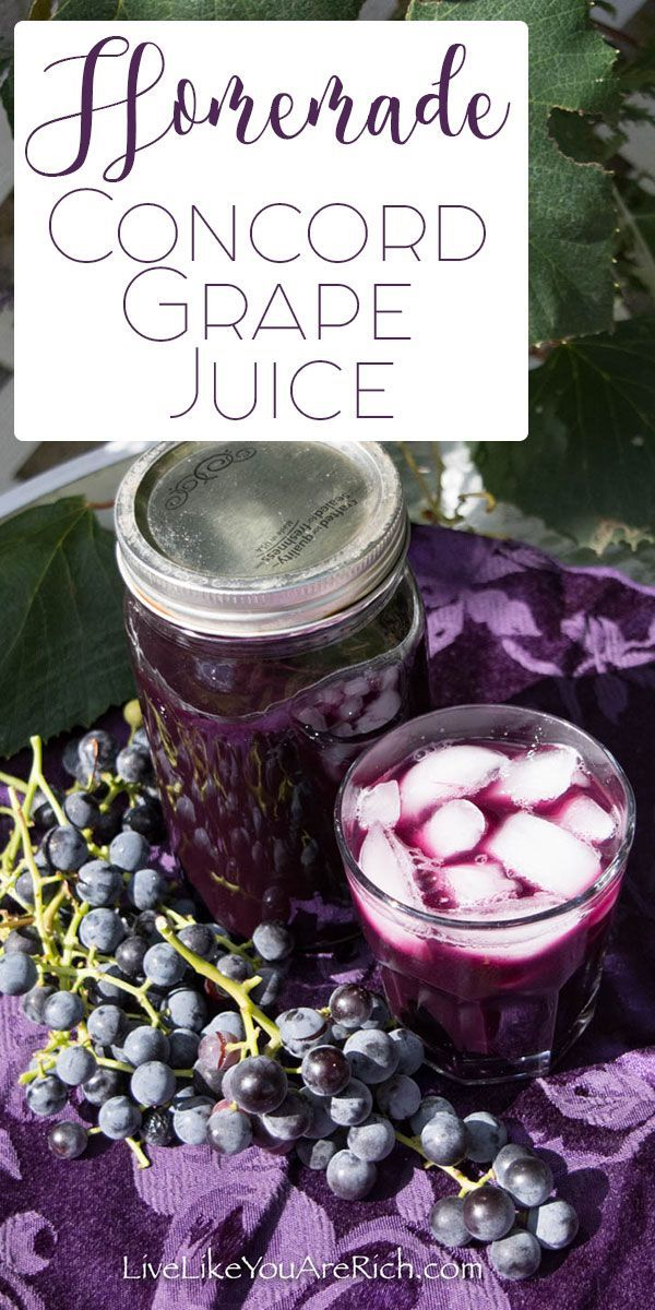 Homemade Concord Grape Juice #LiveLikeYouAreRich
