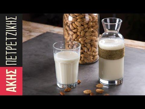 Γάλα Αμυγδάλου | Άκης Πετρετζίκης