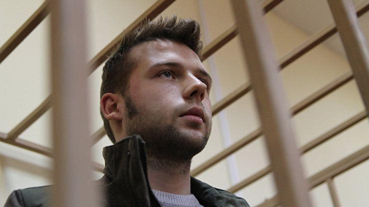 Верховный суд признал незаконным арест двух фигурантов болотного дела - РИА Новости
