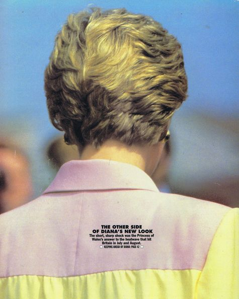 Princess Diana 1990
