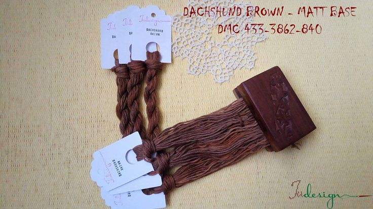 Hand painted matt cotton floss DACHSHUND BROWN hand dyed thread for embroidery, cross stitch, punto cruz, point de croix, blackwork by xJudesign on Etsy