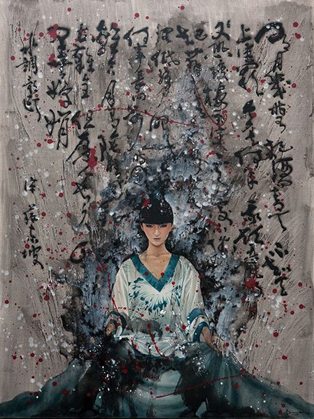 BLACK CLOTH No. 19, Chang Lei - 2014