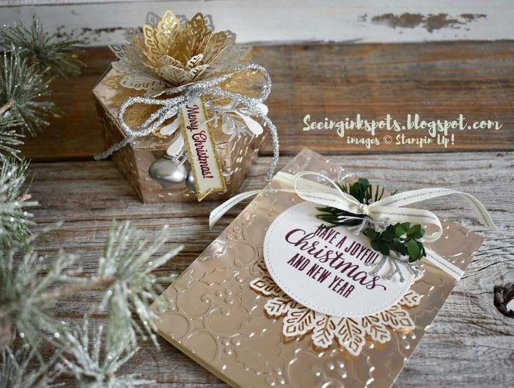 Champagne Foli Sheets Stampin' Up! products from Seeinginkspots