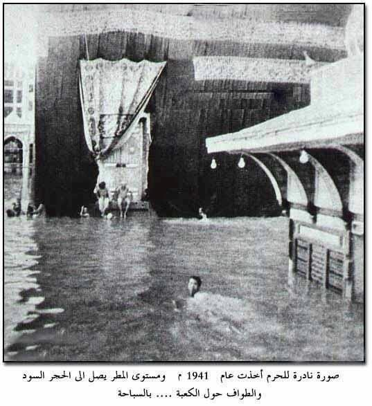 Fload at Ka'bah 1941