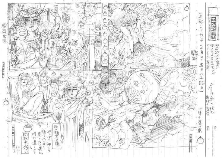 THE SEIJI pencil Diary20170325 girl art drawing illustration
