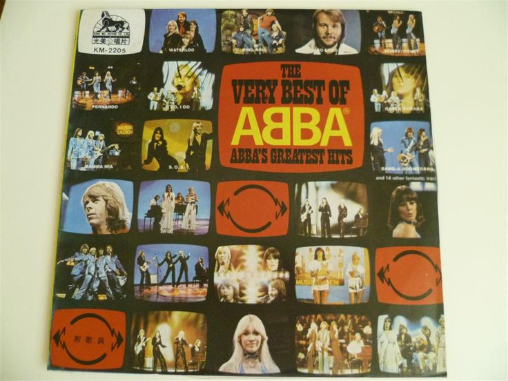 2LP The Very Best Of ABBA - KONG MEI Record - TAIWAN 1976