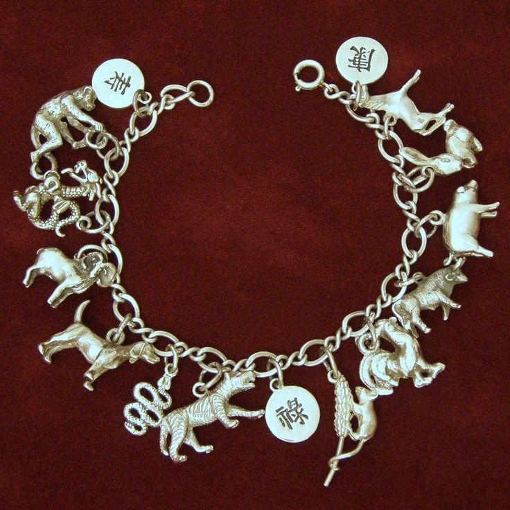 Sterling Chinese Zodiac Charm Bracelet With 15 Vintage