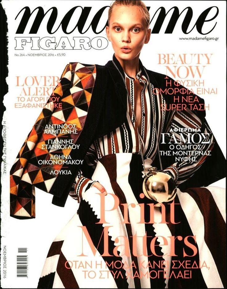 Madame Figaro γυναικείο περιοδικό. Εξώφυλλο τεύχους Νοεμβρίου 2016 & online social news