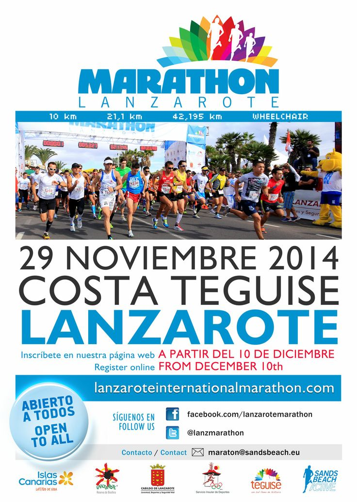 Not to be missed the Lanzarote International Marathon to be held on the 29th October 2014!