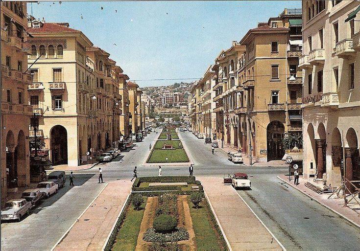 Αναμνήσεις από τη Θεσσαλονίκη του 60 - http://parallaximag.gr/thessaloniki/anamnisis-apo-thessaloniki-tou-60