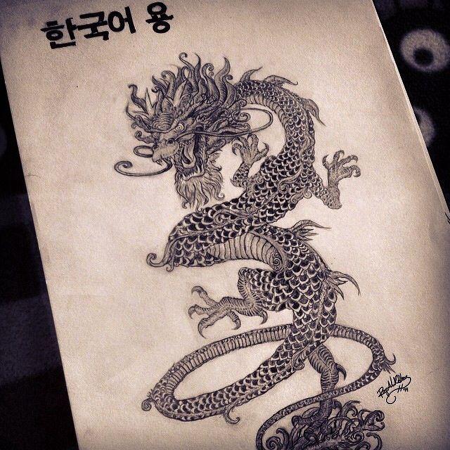 Korean dragon profile ~