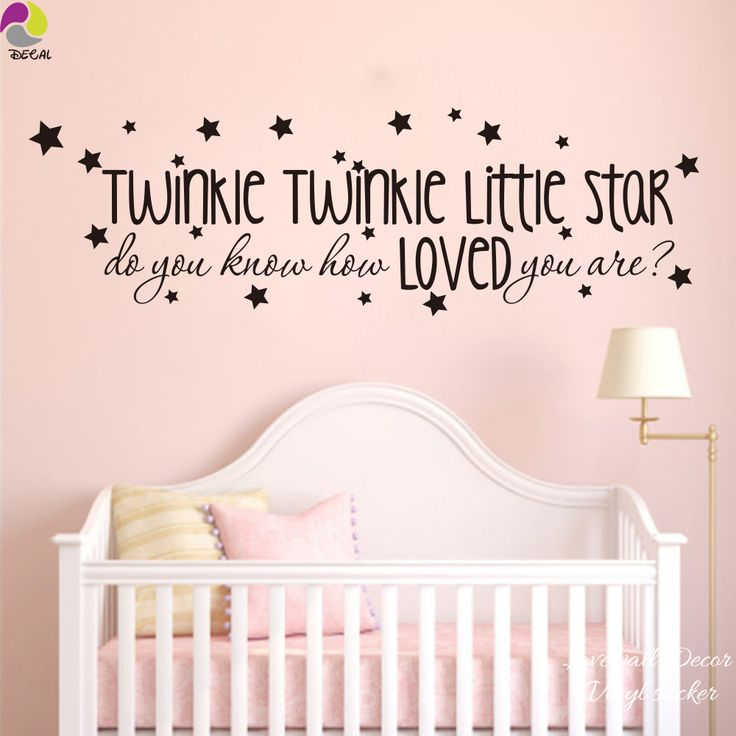 Twinkle Twinkle Little Star Song Lyrics Wall Sticker Baby Nursery Kids Room  Do You Know How Part 64