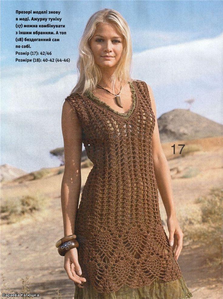 Vestido de crochê, para usar em sobreposição.
