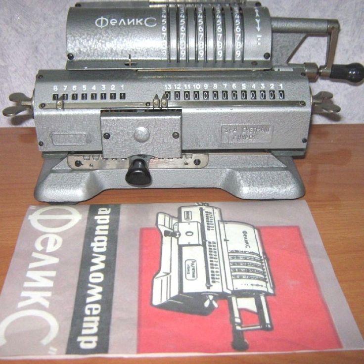 ADDING MACHINE Vintage Mechanical Calculator  Counting Machine Accountant USSR #ADDINGMACHINEMechanicalCalculator