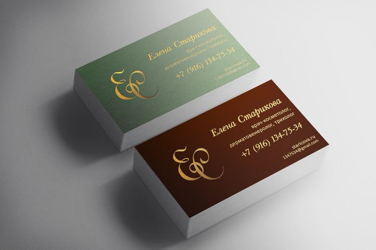 Ознакомьтесь с моим проектом @Behance: «Фирменные визитки» https://www.behance.net/gallery/59398371/firmennye-vizitki