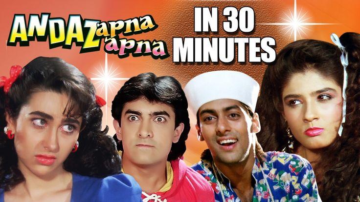 Watch Andaz Apna Apna in 30 Minutes | Aamir Khan | Salman Khan | Raveena | Karishma | Hindi Comedy Movie watch on  https://free123movies.net/watch-andaz-apna-apna-in-30-minutes-aamir-khan-salman-khan-raveena-karishma-hindi-comedy-movie/