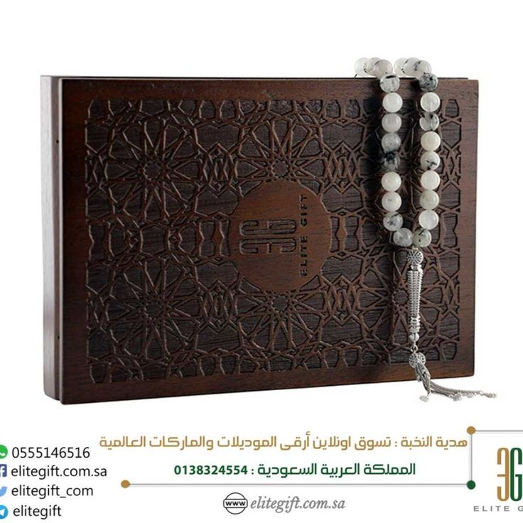 Elitegift Rosary Wallet On A Chain Rosary Chain