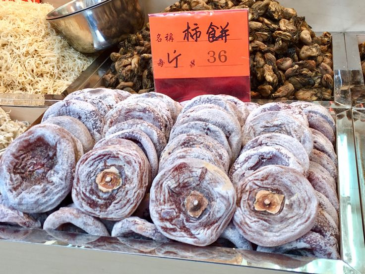 Bill ✔️ Dried squid, mussels, oysters, fruit, nuts, condiments - all for sale by the gram or kilo.  These are the Market streets of Sheung Wan and Western Market Area.  Hong Kong Island, Hong Kong 🇭🇰, China.     Bill Gibson-Patmore.  (iPhone image, curation & caption: @BillGP). Bill😄 🇳🇿✔️.