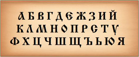 Bulgarian language - Wikipedia, the free encyclopedia