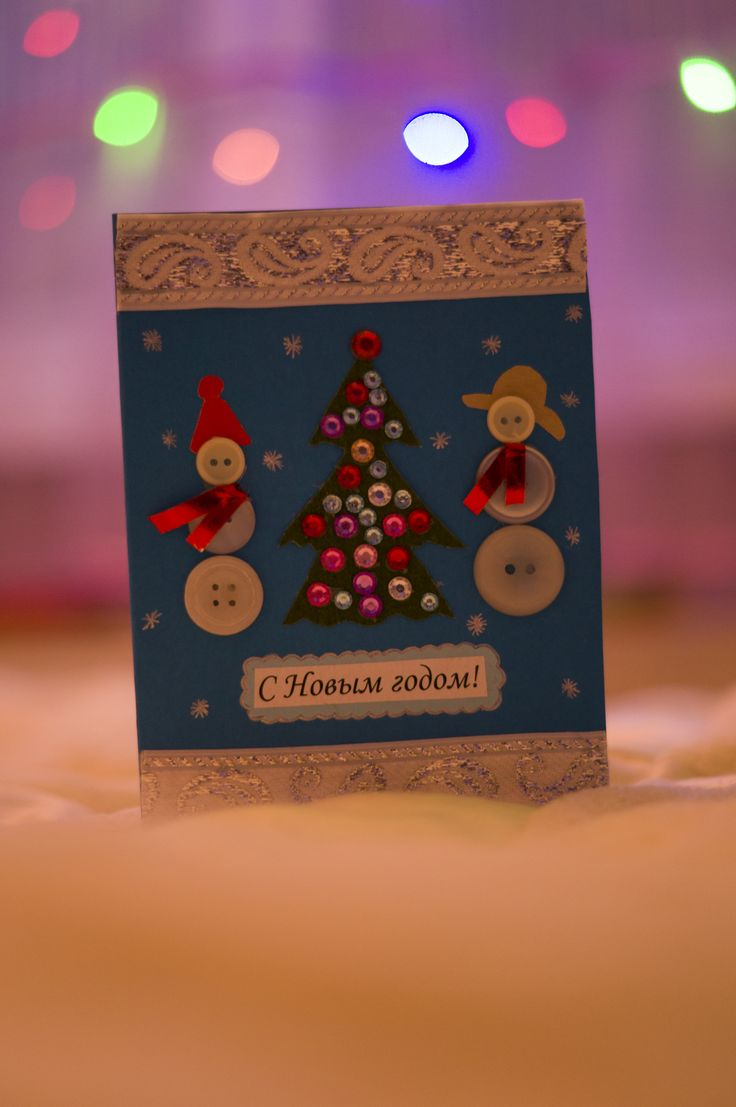 снеговики, снеговики из пуговиц, новогодняя открытка