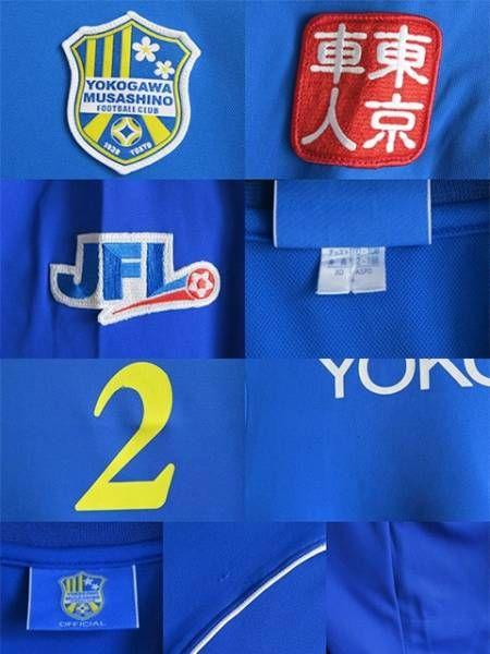JFL 横河武蔵野FC 選手実使用 HOME長袖ユニフォーム XOサイズ_画像3