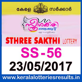 keralalotteriesresults.in-23-05-2017-ss-56-sthree-sakthi-lottery-result-today-kerala-lottery-results-state