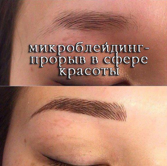 Макс Татуев